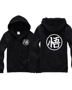Dragon Ball Z Zip-up Hoodie
