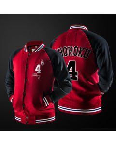 Slam Dunk Shohoku School Akagi Takenori Number 4 Baseball Jacket