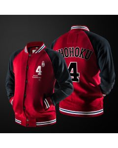 Slam Dunk Shohoku School Akagi Takenori Number 4 Baseball Jacket