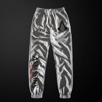 Assassins Creed Design Sweatpants