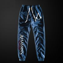 Assassins Creed Mens Joggers Sweatpants