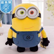 Despicable Me Soft Stuffed Plush Toys