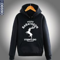 Game of thrones house baratheon ours is the fury hoodie sweatshirt