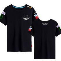 League of Legends LOL SK telecom T1 SKT Tee Shirt