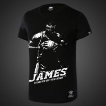 "NBA LeBron James ""worthy of the king"" Tee Shirt"