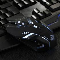Overwatch Reaper Gaming Mouse