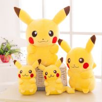 Pocket Monster Pikachu Plush Toys