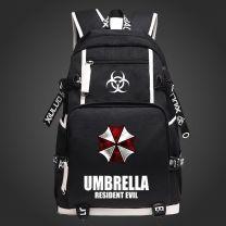 Resident Evil Umbrella Shoulders Backpack