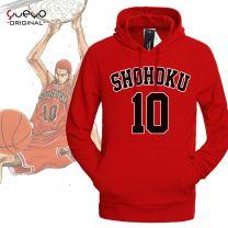 Slam Dunk Hanamichi Sakuragi Number 10  Hoodie Sweatshirt