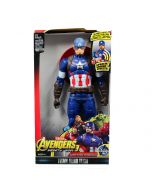 Marvel Captain America Action Figure Model With LED Light And Sound