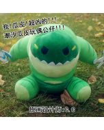 Dota 2 Tidehunter Plush Soft Stuffed Toys Doll
