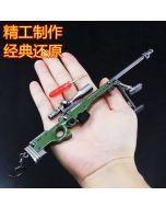 PUBG AWM Bolt-action Rifle Action Figure Keychain