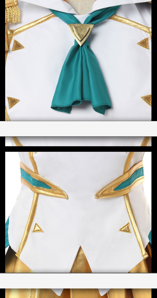 League of Legends Lux Cosplay Costume